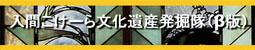 2014-0223-5001.jpg