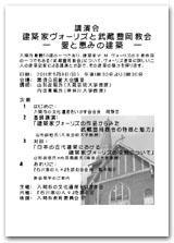 2011-0508program.jpg