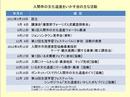 2012_1202_miya0002-01.jpg