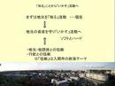 2012_1202_miya0005.jpg