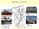 2012_1202_miya0010.jpg