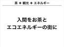2012_1202yanagi_4.jpg