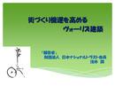 2012_1204_asai001-000.jpg