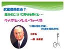 2012_1204_asai001-002.jpg
