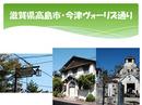 2012_1204_asai001-004.jpg
