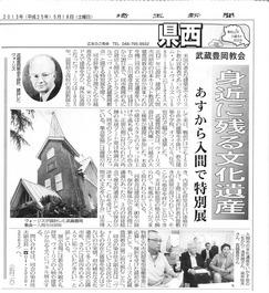 2013-0518saitama.jpg