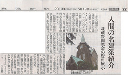 2013-0519tokyo.jpg