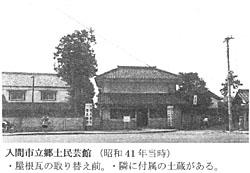 ss-2012-1013 kurosu ginkou.jpg