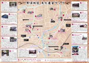 ss-kokera map02.jpg